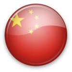 FlagButton_China_BG